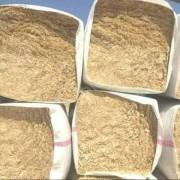 Hamzaoğlu samancilik pres saman kaliteli uygun fiyat